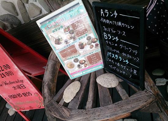 イタリア料理千比呂(ちひろ)のランチメニュー