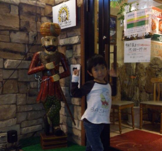 ナマステガネーシャ津山店