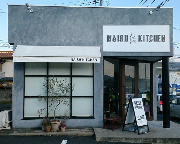 ナッシュキッチン(NAISH KITCHEN)