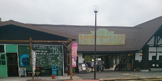 岡山ファーマーズマーケット「ノースヴィレッジ」