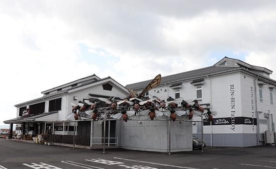 ぶんぶんファクトリー山田養蜂場直営店