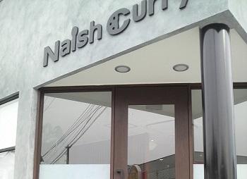 ナッシュカリー(NAISH CURRY)
