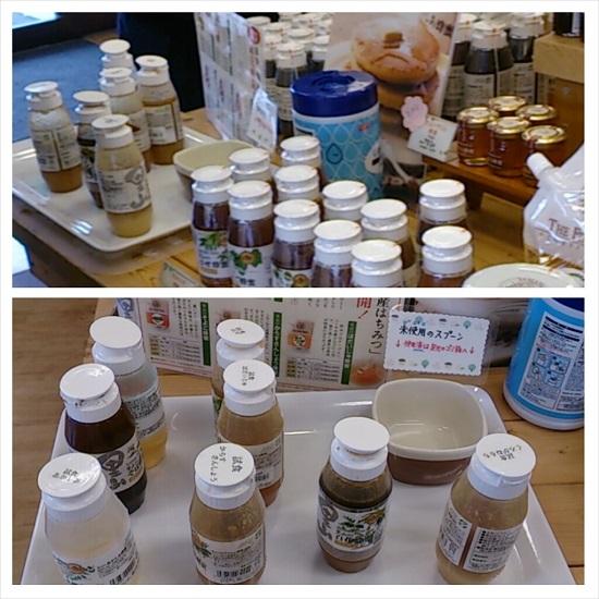 山田養蜂場のぶんぶんファクトリー店内ハチミツの試食