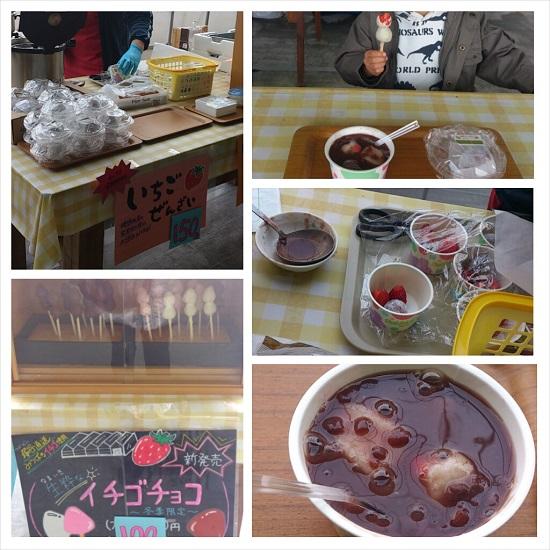 山田養蜂場みつばち農園のイベント
