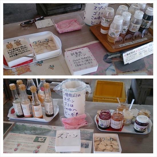 山田養蜂場みつばち農園の試食