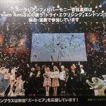 ディズニー映画ズートピアの主題歌ami&ズーラシアンフィルハーモニー管弦楽団