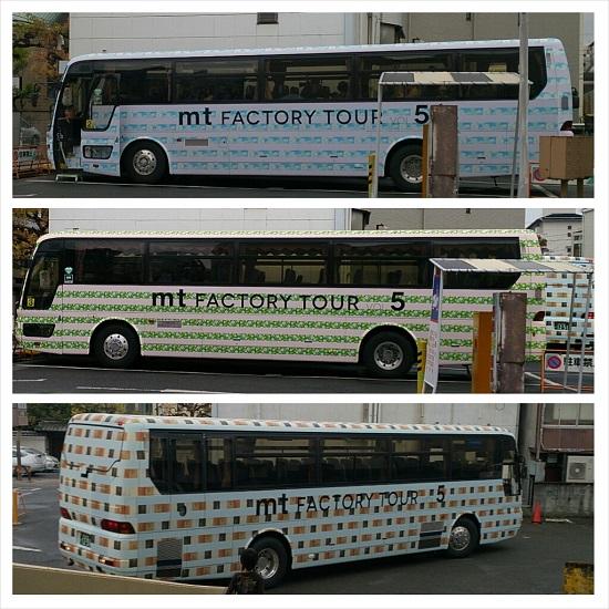 mt FACTORY(mtツアー)のバス