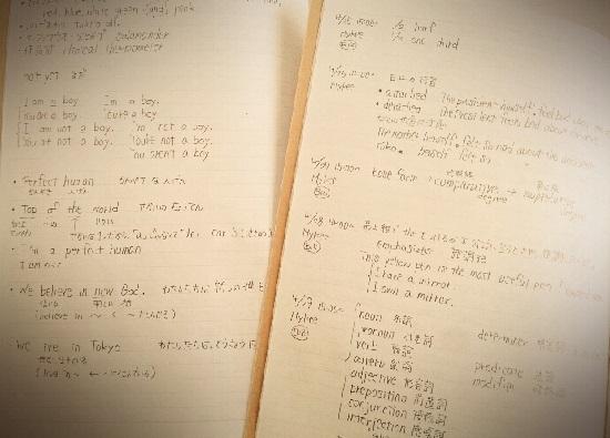 英会話予習復習ノート