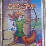 動物キャラクターだけで描かれるディズニーの『ロビンフッド』