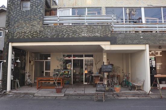 田町文化STORE(田町文化ストアー)外観
