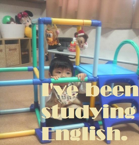 オンライン英会話スクール