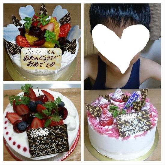 ラ・プロヴァンスの誕生日ケーキ