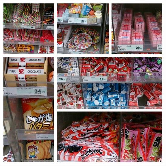 駄菓子売場
