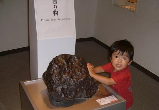 愛媛県総合科学博物館「宇宙からの贈り物」
