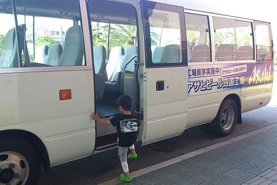 アサヒビール工場見学無料バス
