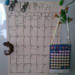 夏休みは短いからしっかり計画を立てよう!~毎日予定表