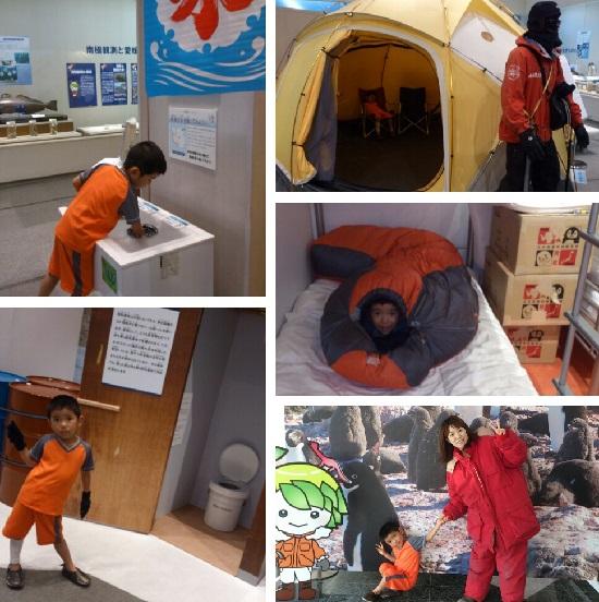 愛媛県総合科学博物館「特別展」南極展