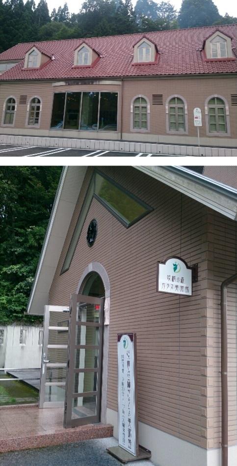 妖精の森ガラス美術館(鏡野町)の外観