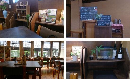 里山レストランAelu(あえる)奥津温泉花美人の里店内