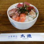 480円の海鮮丼「大漁」~しまなみ海道大三島の旅in今治市
