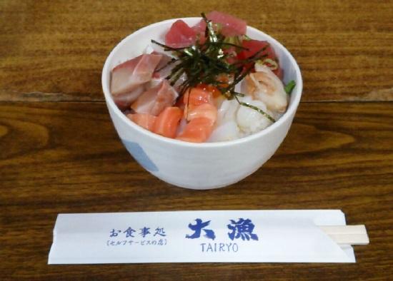 海鮮丼「大漁」しまなみ海道