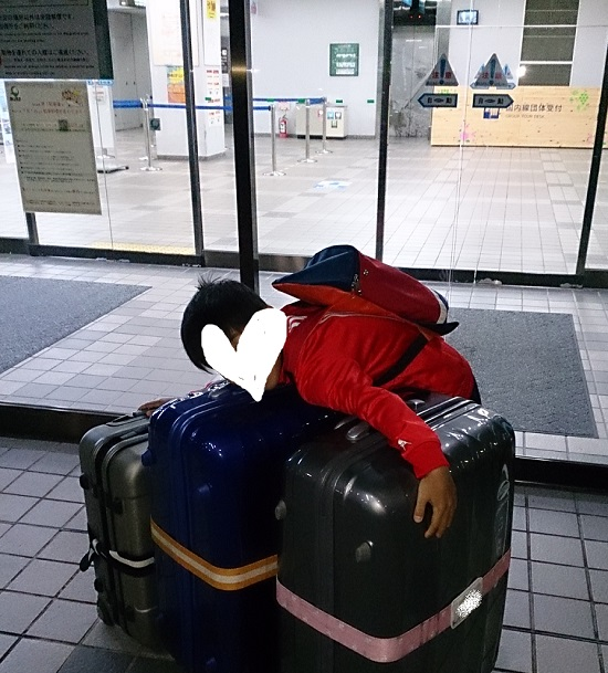 岡山空港入口