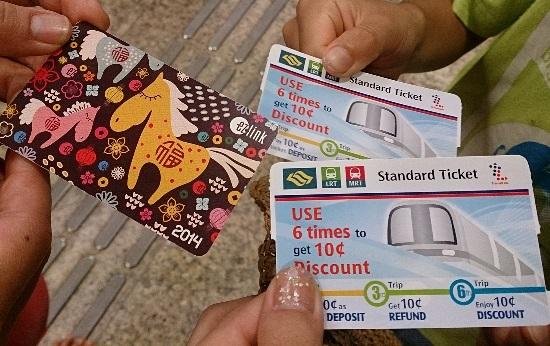 シンガポールの地下鉄切符(イージーリンクカードとスタンダードチケット)