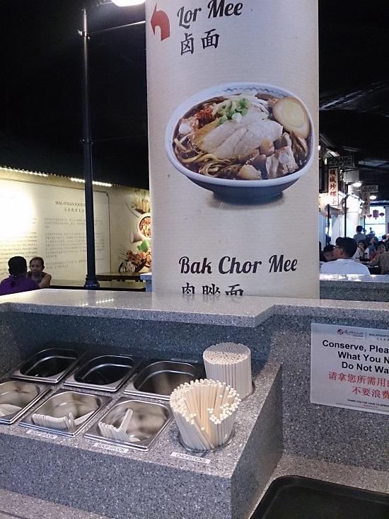 シンガポールのリゾートワールドセントーサ「マレーシアンフードストリート」の食器返却口