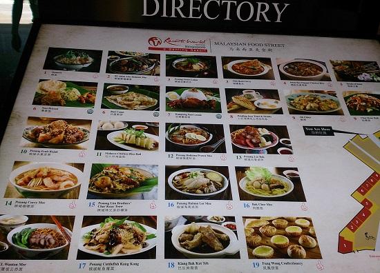シンガポールのリゾートワールドセントーサ「マレーシアンフードストリート」のメニューと地図
