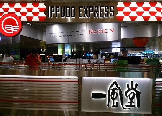 チャンギ空港(シンガポール空港)にある一風堂