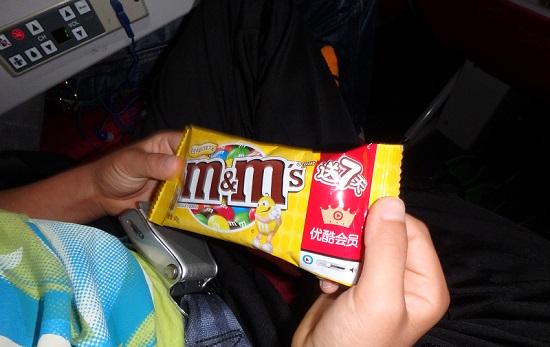 中国東方航空のキッズ(子供)用チョコレート