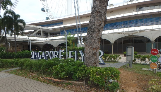 シンガポール・フライヤー(観覧車)入口