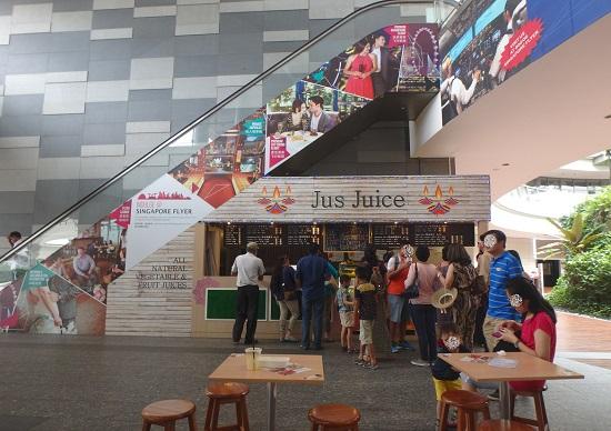 シンガポールフライヤーチケットセンターにあるフードコート