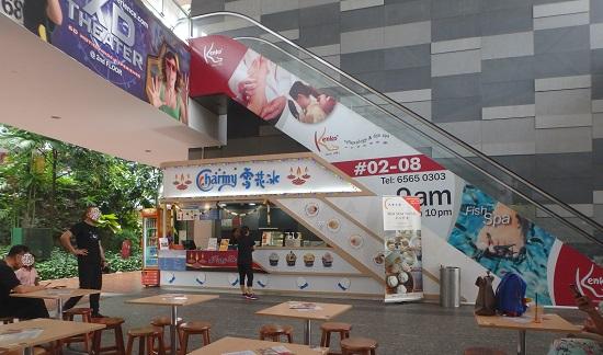 シンガポールフライヤーチケットセンターにある雪氷(ソルビン)屋