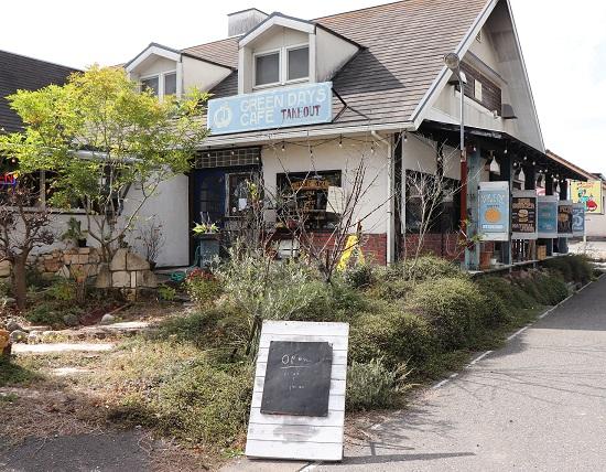グリーンデイズカフェ (GREEN DAYS CAFE)の外観