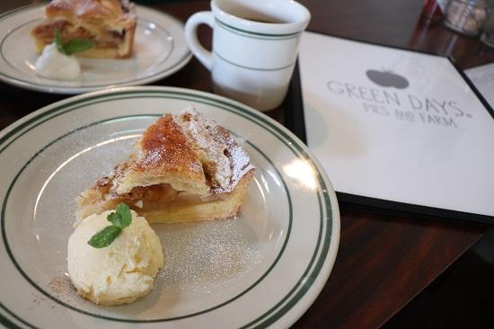 グリーンデイズカフェ (GREEN DAYS CAFE)のアップルパイ
