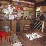 古民家カフェ「おおきな木」でランチ(阿波村)津山市