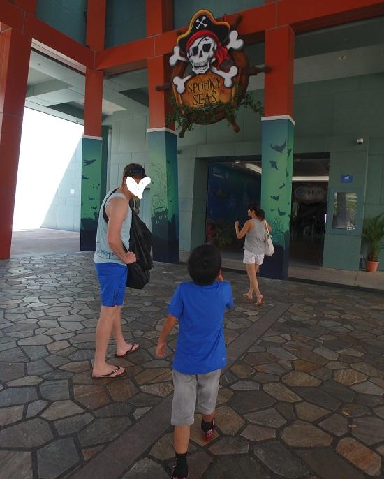 シーアクアリウム(シンガポール)水族館メインフロント(入口)
