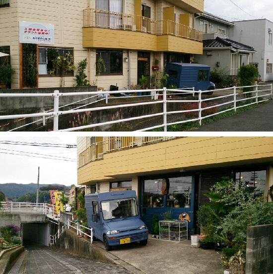 はなうりカフェ(花屋側)駐車場
