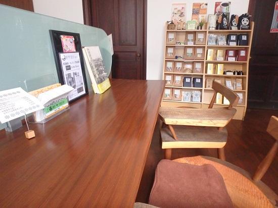 城西浪漫館ソーズカフェSo's Cafe