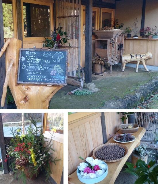 山のカフェ