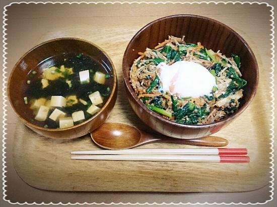 野菜宅配「oisixオイシックス」のキット(kit)で作った夕食