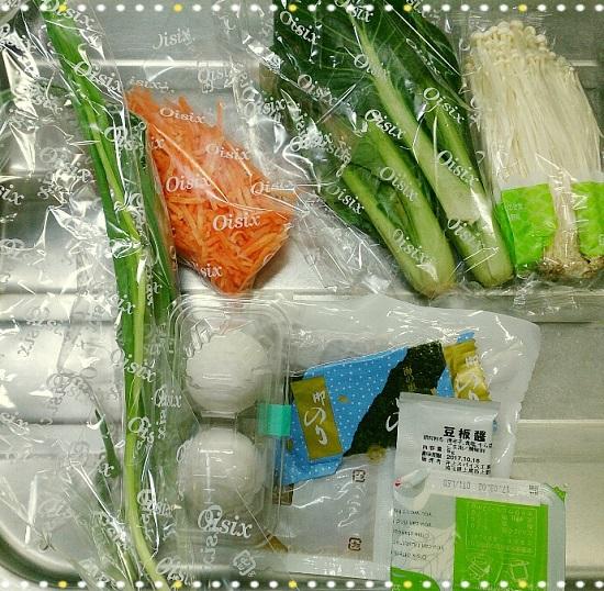 野菜宅配「oisixオイシックス」のビビンパ丼の食材