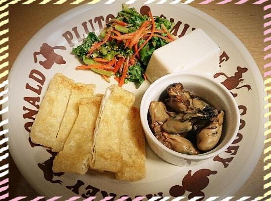 野菜宅配「oisixオイシックス」で作ったヘルシーな夕食