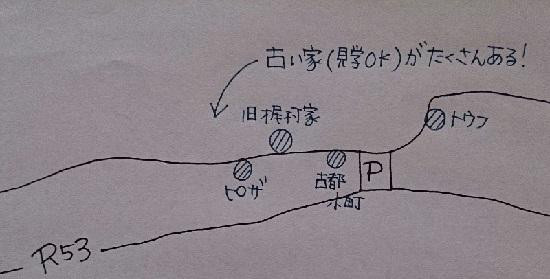 津山城東むかし町「町家着物レンタル古都小町」の地図