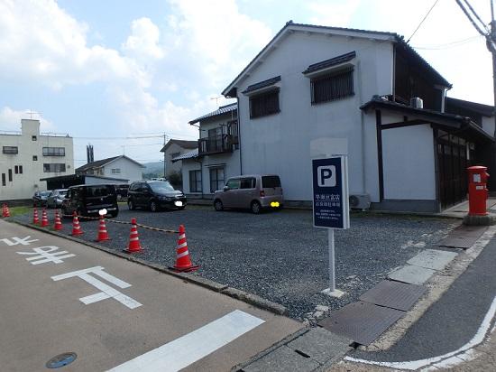 早瀬豆富店(豆腐屋さん)駐車場
