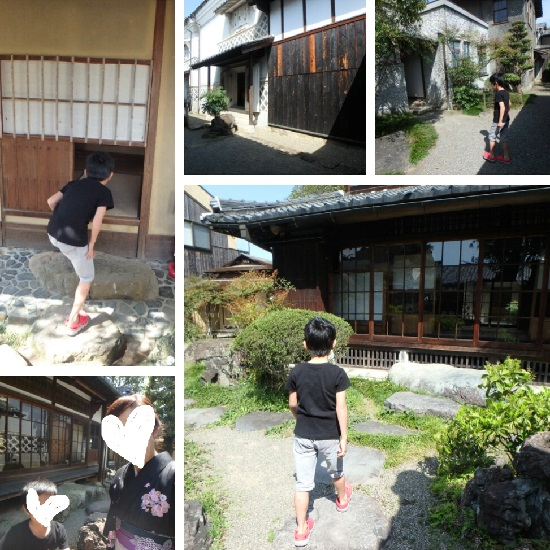 旧梶村家住宅