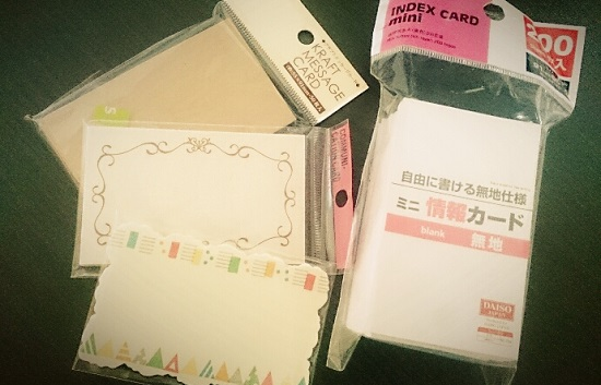 手作り名刺(材料)
