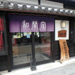 和蘭堂(津山城東観光案内所)でストロープワッフルを食べる