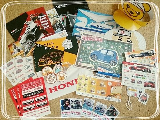岡山国際サーキットEnjoy Honda(エンジョイホンダ)